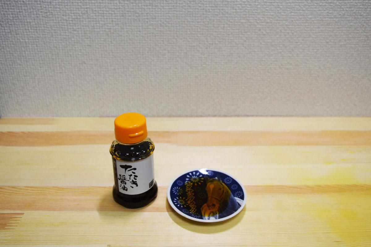 鶏たたき専用たたき醤油(五日市醤油製造株式会社)