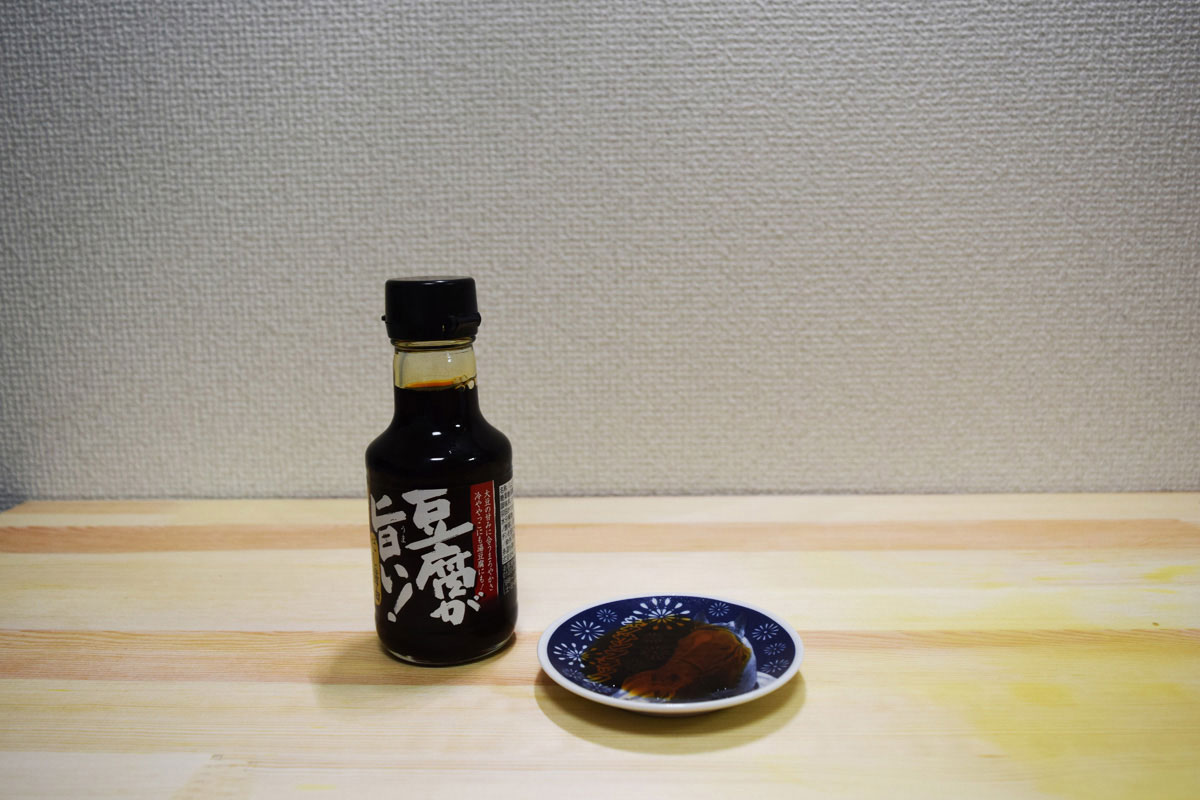 豆腐が旨い! だし醤油(盛田)