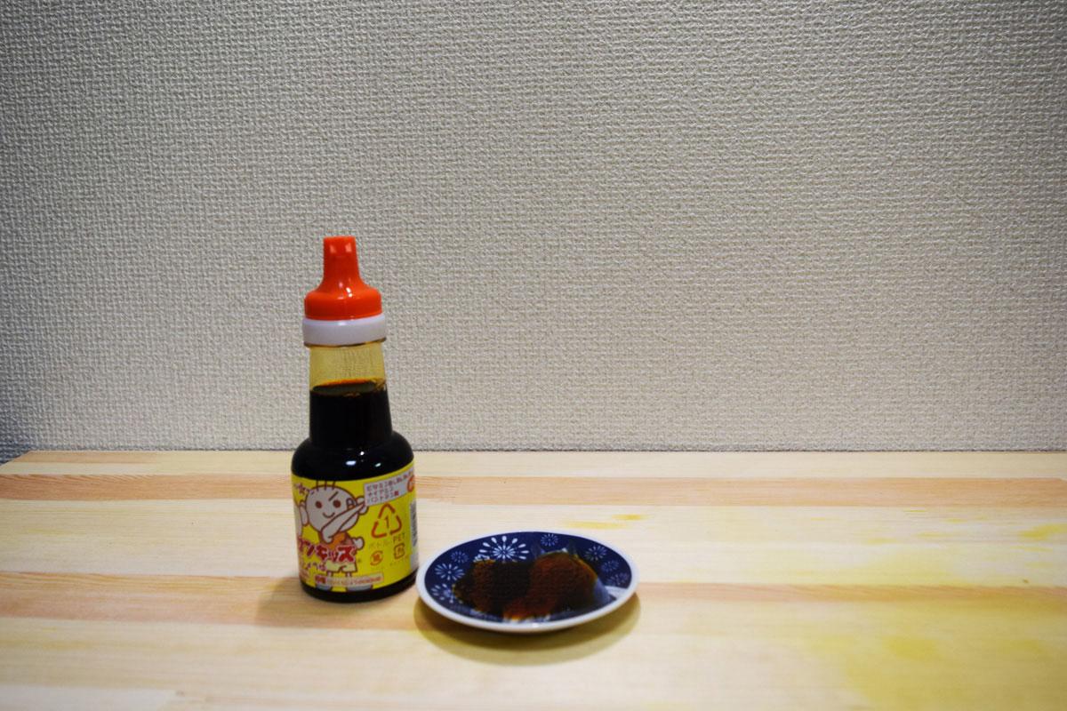 キッズ かけ醤油(ホシサン)