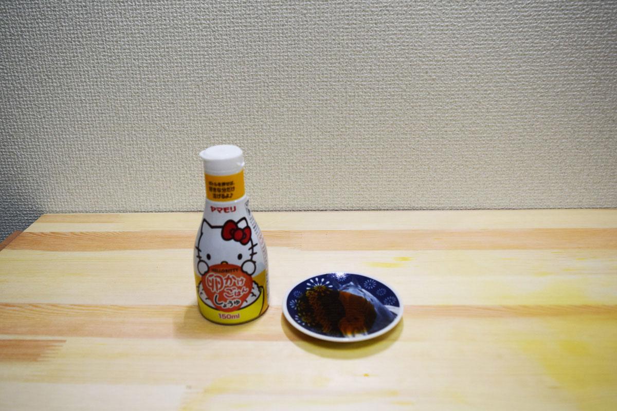 ハローキティ 卵かけごはんしょうゆ(ヤマモリ)