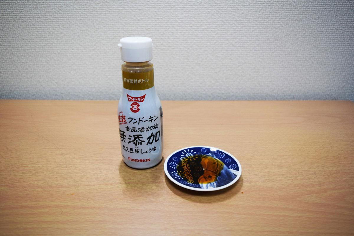 生詰無添加 丸大豆生しょうゆ(フンドーキン)