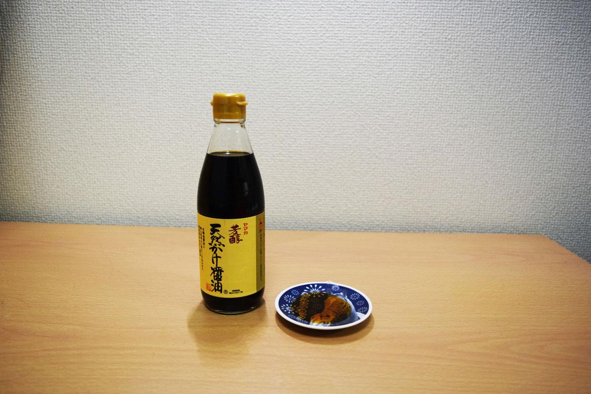 芳醇天然かけ醤油(川中醤油)