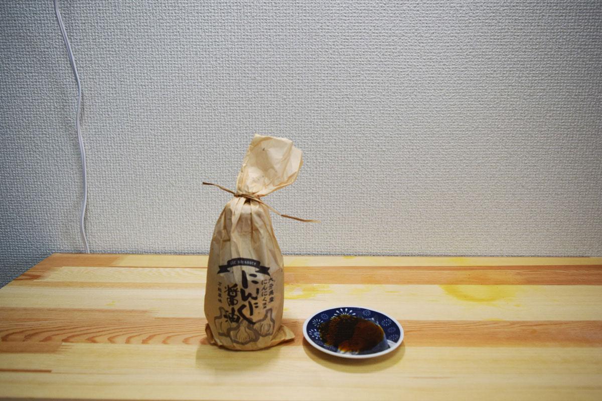 にんにく醤油(だし醤油)(ユワキヤ)