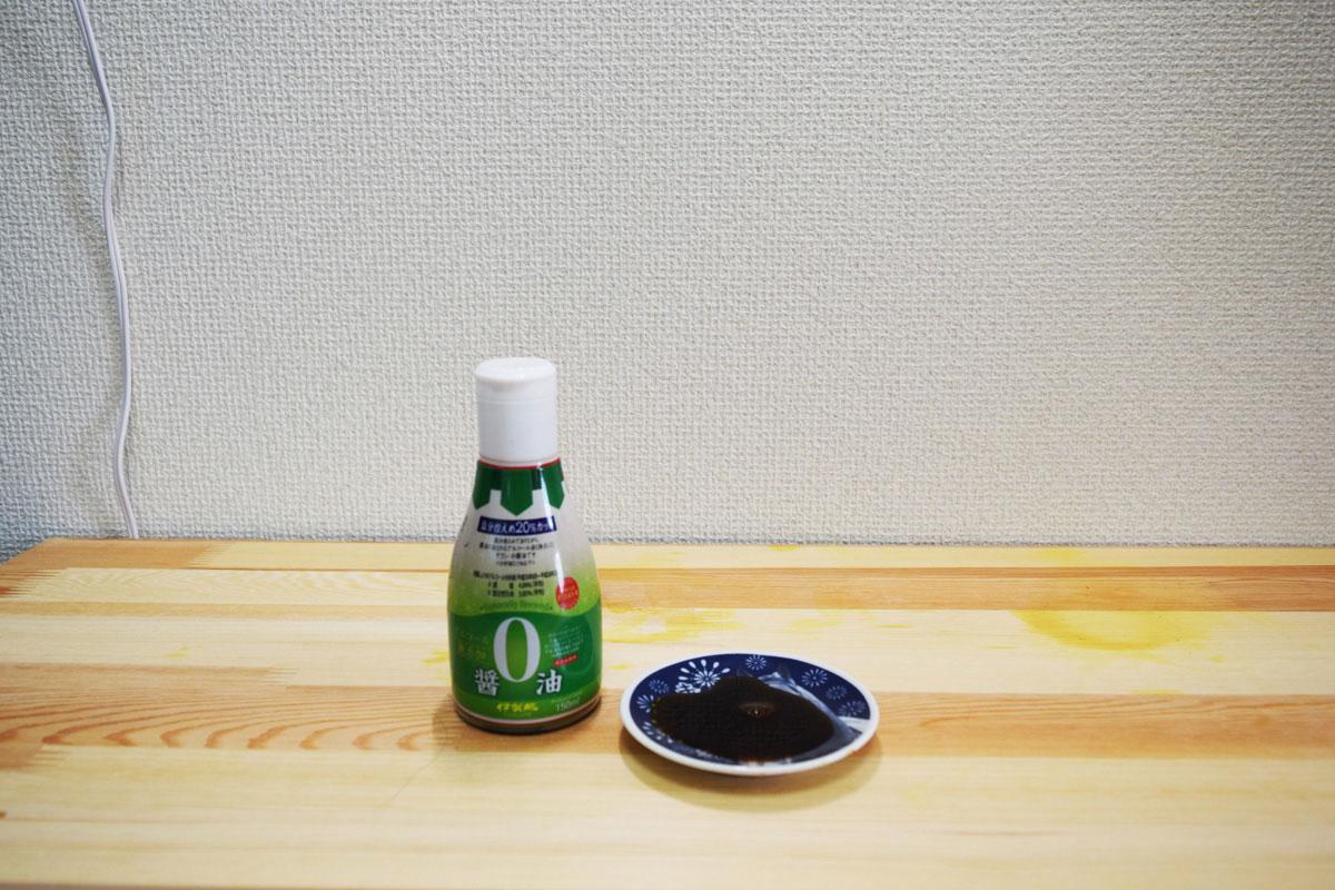 鮮度ボトル アルコールフリー醤油(伊賀越)
