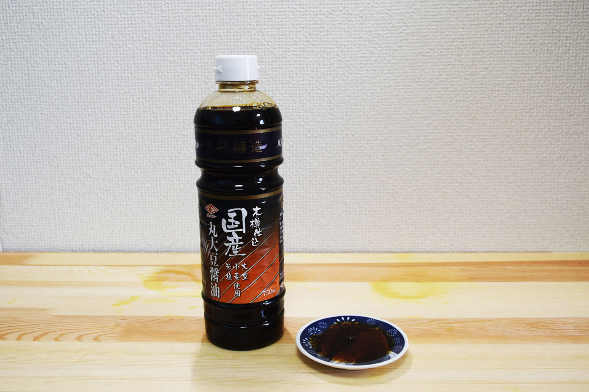木樽仕込 国産丸大豆使用醤油(チョーコー醤油)