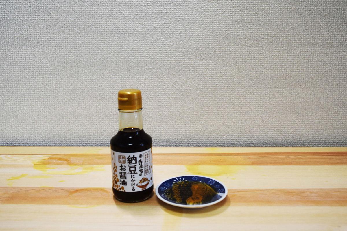 寺岡家の納豆にかけるお醤油(寺岡有機醸造)