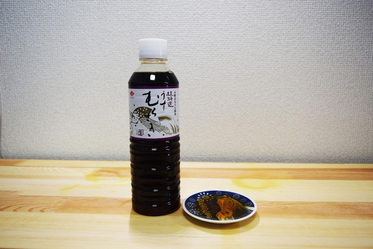 超特選うすむらさき 生(チョーコー醤油)