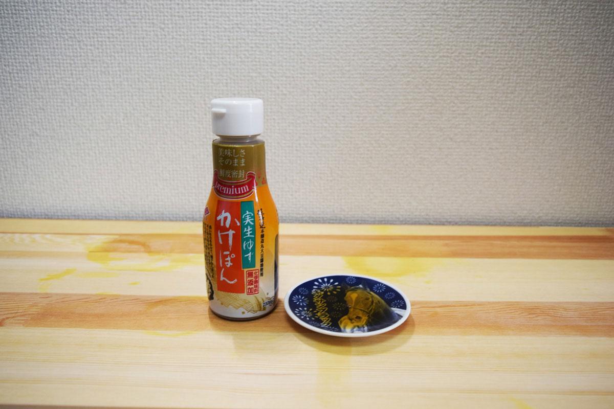 実生ゆずかけぽん(チョーコー醤油)