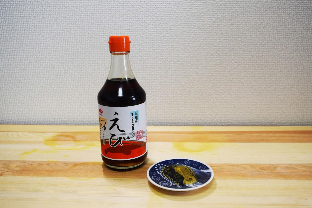 えびつゆ(チョーコー醤油)