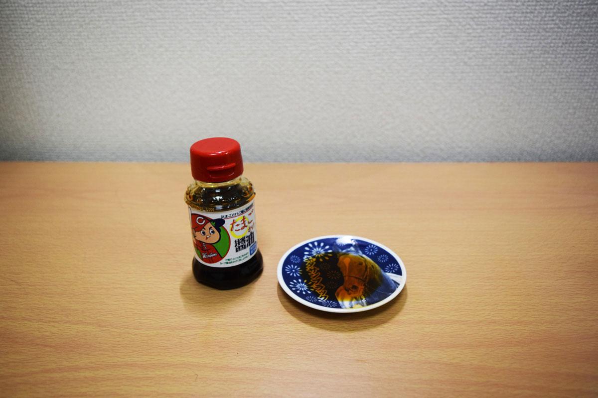 燃えろカープ たまごかけ醤油(五日市醤油)