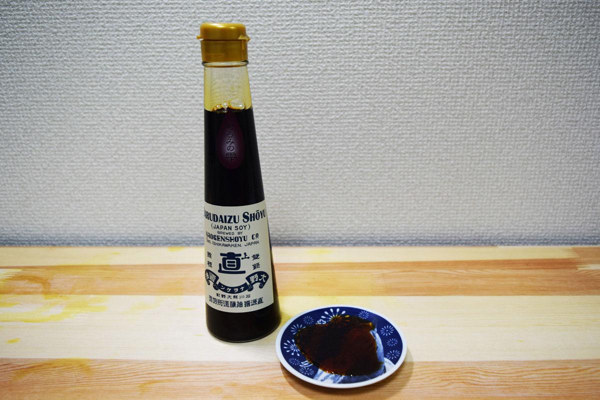 丸大豆醤油 もろみの雫(直源醤油)