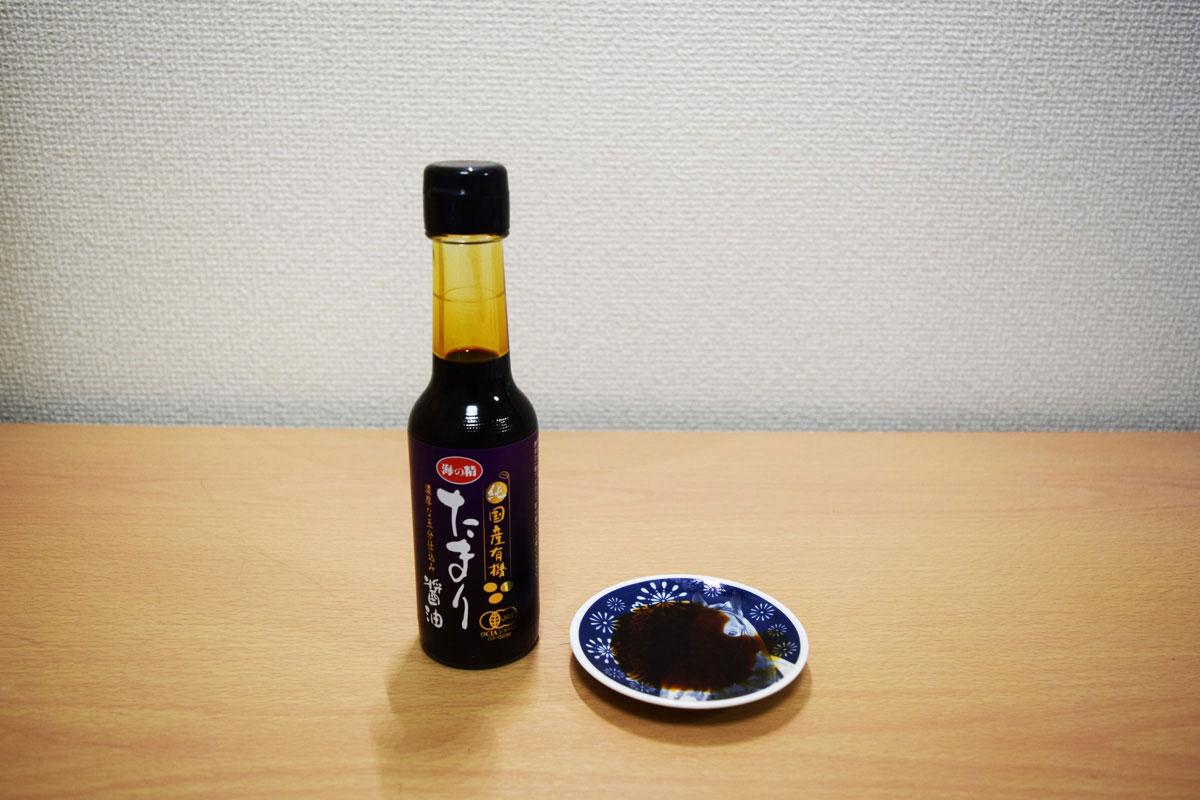 有機JAS 海の精 国産有機たまりしょう油(南蔵商店)