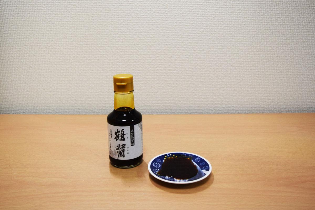 樽仕込み 再仕込み醤油 鶴醤(ヤマクロ醤油)
