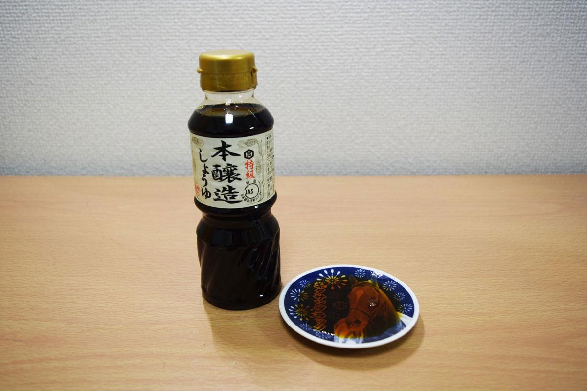 特級本醸造しょうゆ(ワダカン)