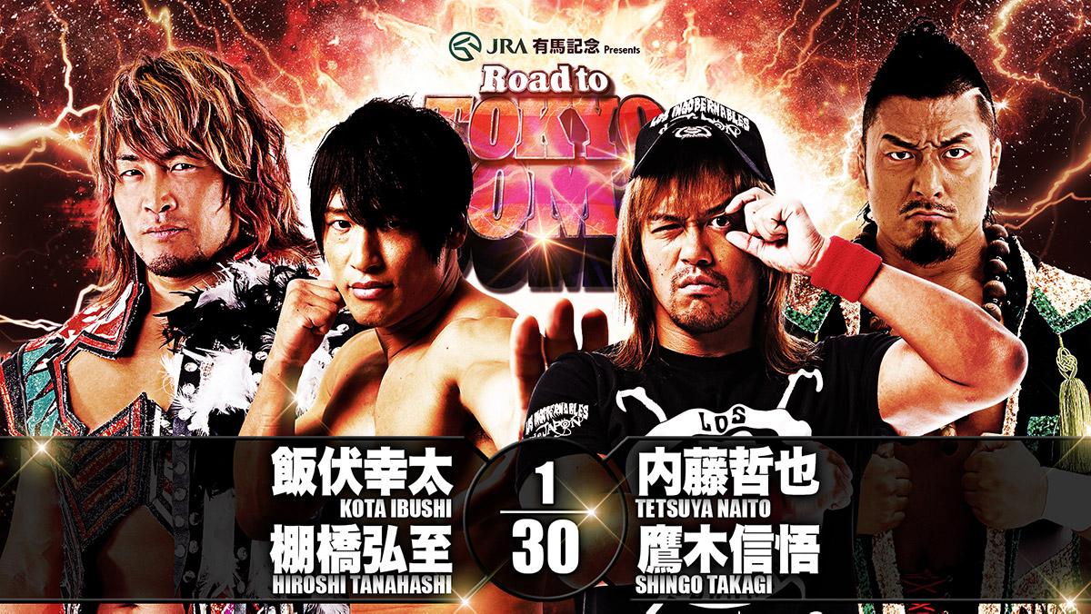 12月19日「Road to TOKYO DOME」第5試合対戦カード