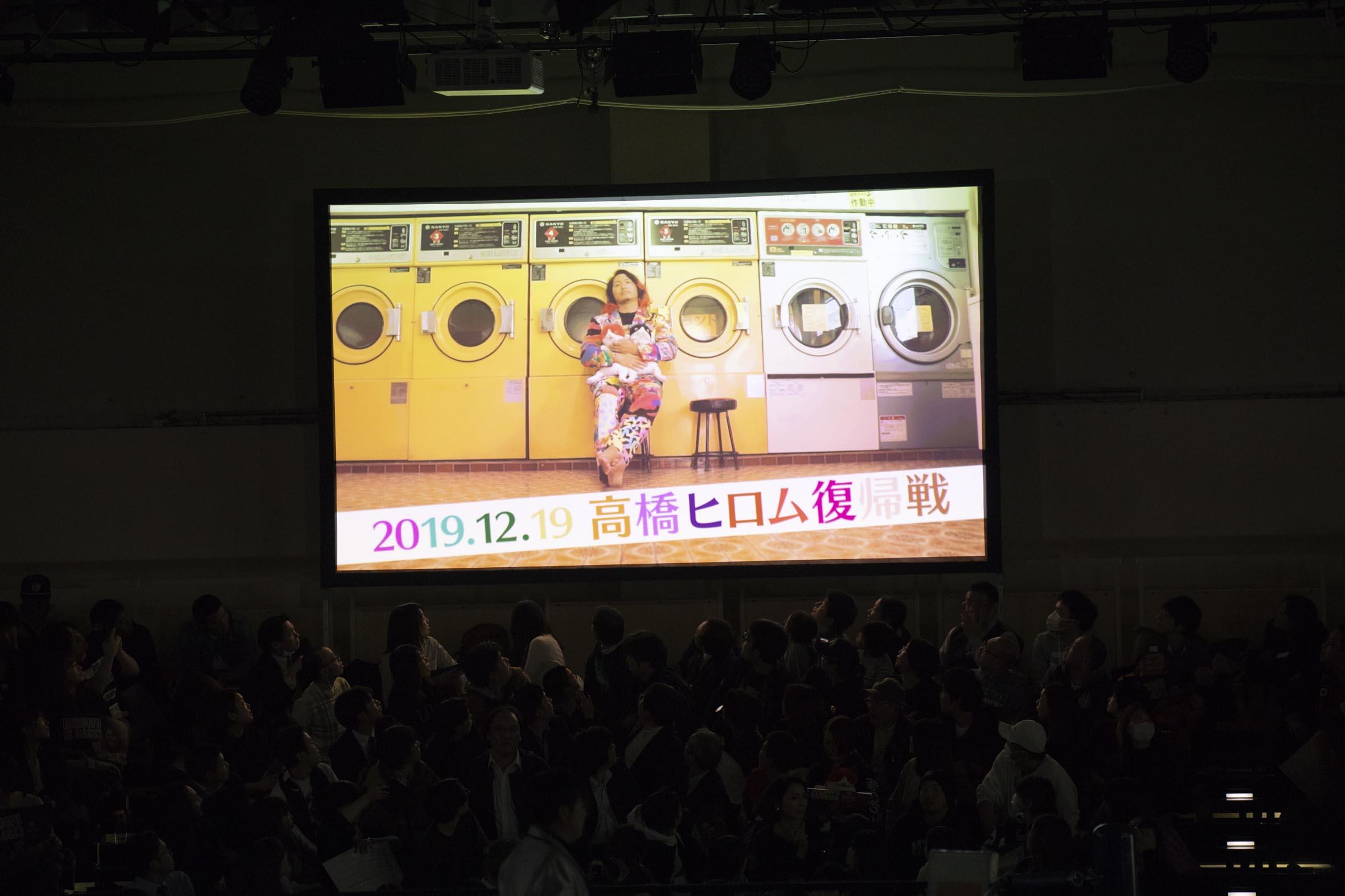 高橋ヒロム選手の煽り映像