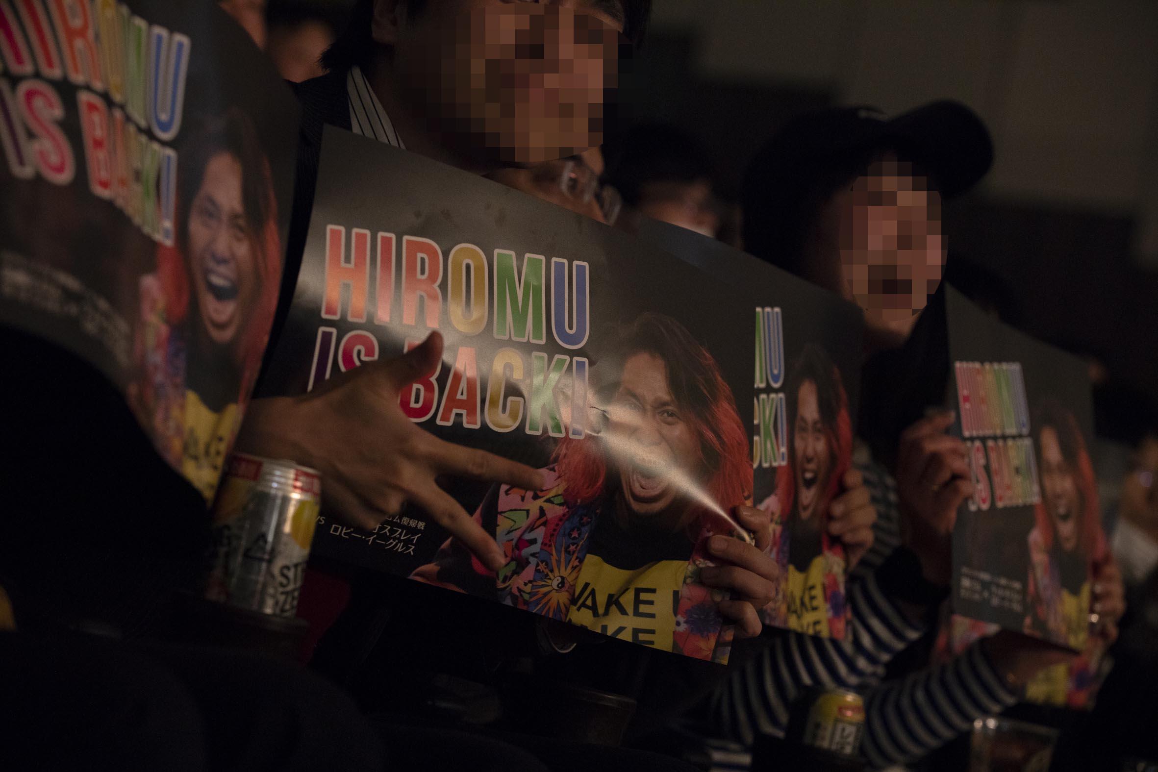 高橋ヒロム選手の入場シーン