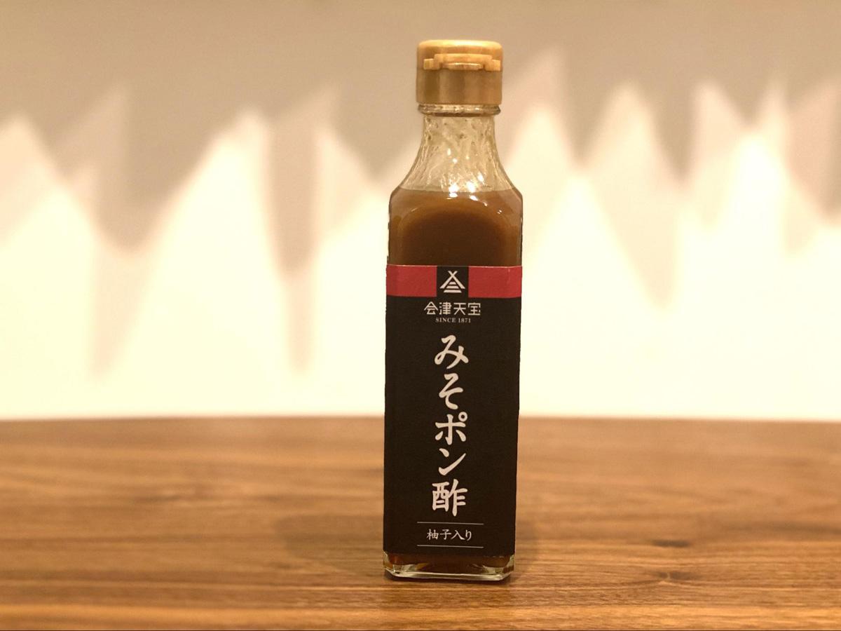 福島県:みそポン酢(会津天宝)