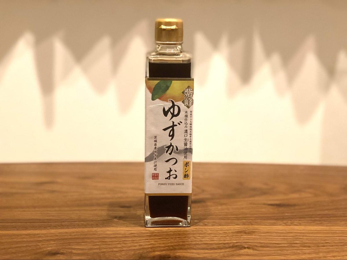 茨城県:ポン酢ゆずカツオ(柴沼醤油)