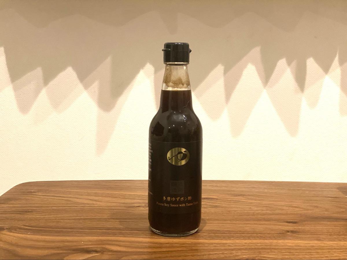 東京都:東京多摩ゆずポン酢プレミアム(近藤醸造)