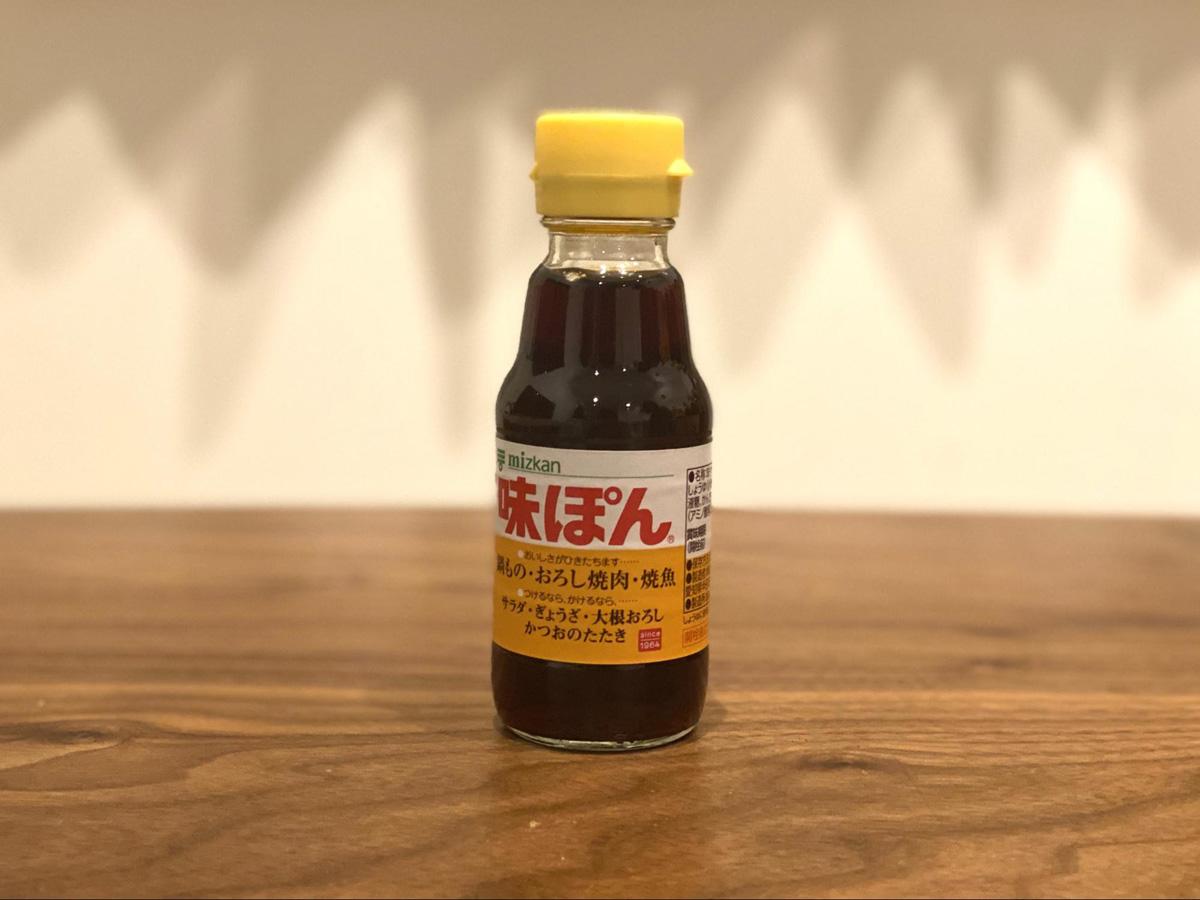 愛知県:ミツカン 味ぽん(ミツカン)