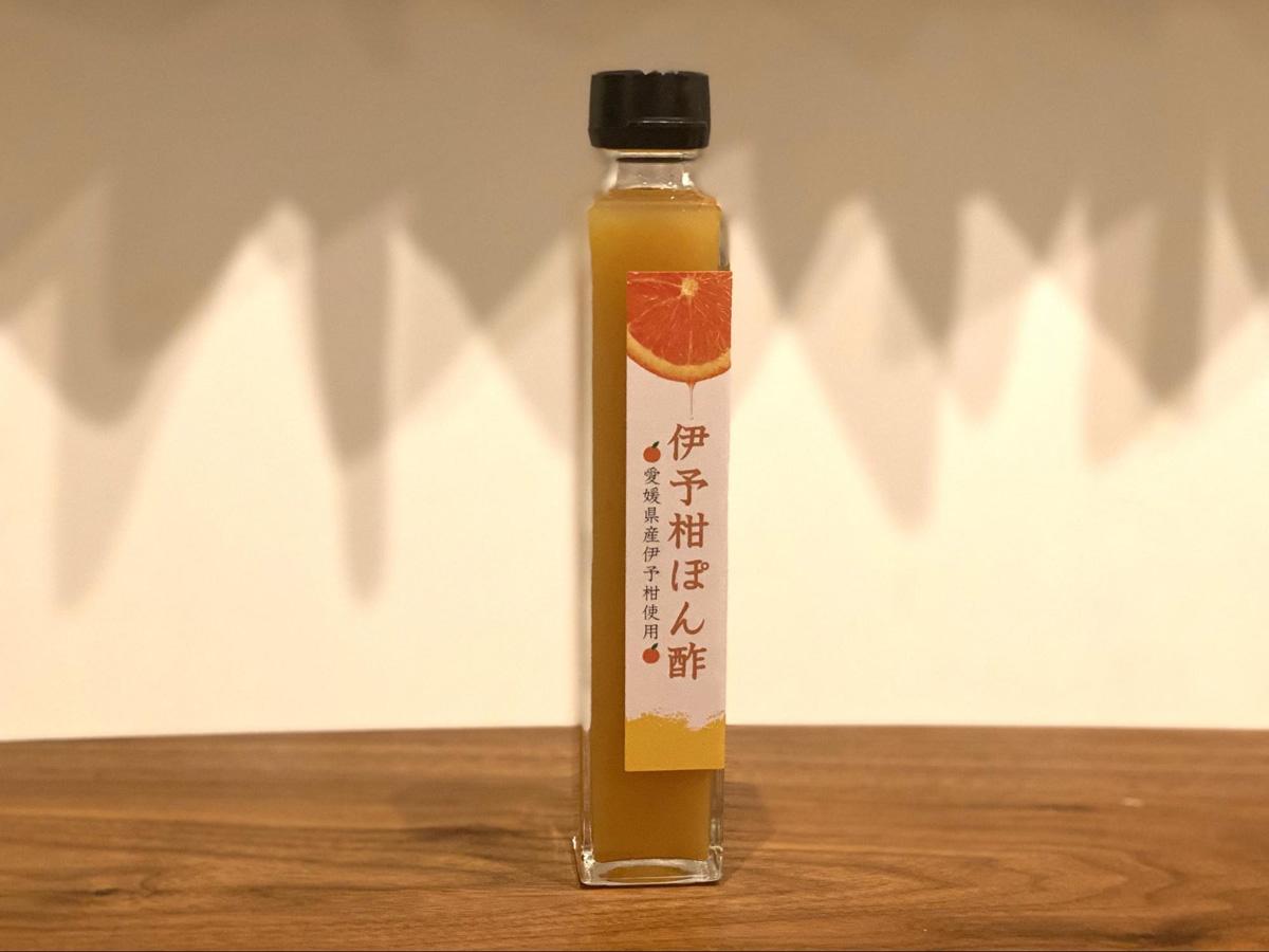 愛媛県:伊予柑ぽん酢(あいさと)