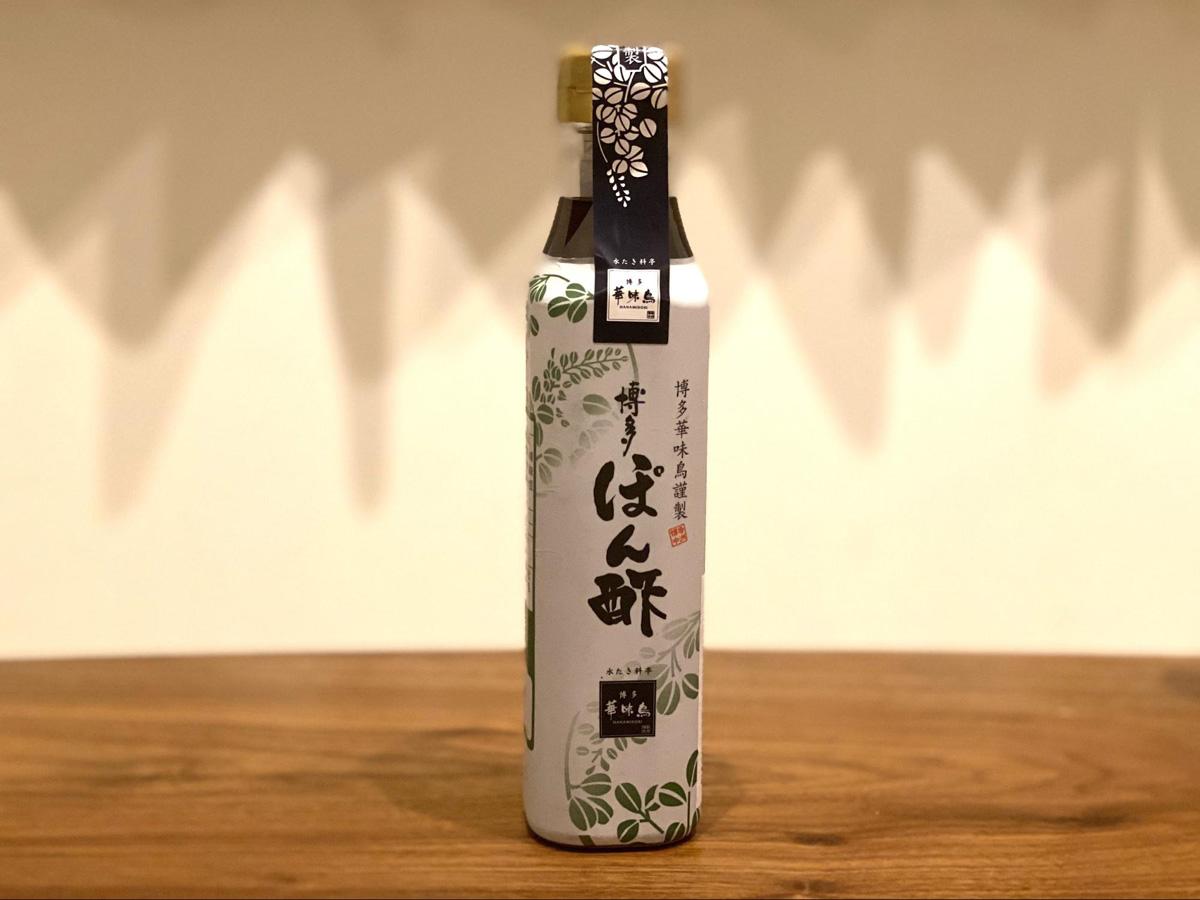 福岡県:博多華味鳥 博多ぽん酢(トリゼンフーズ)