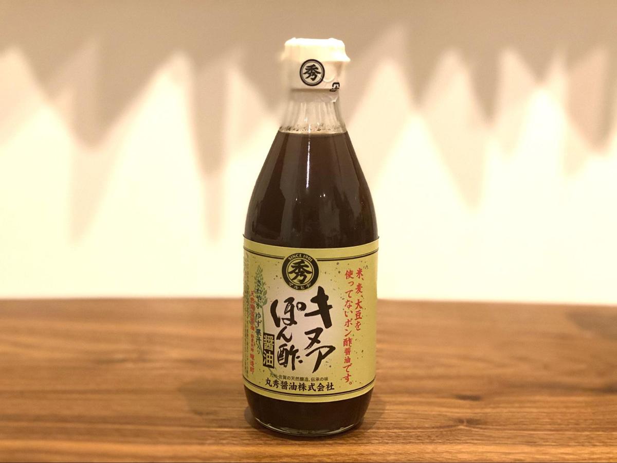 佐賀県:キヌアぽん酢(丸秀醤油)