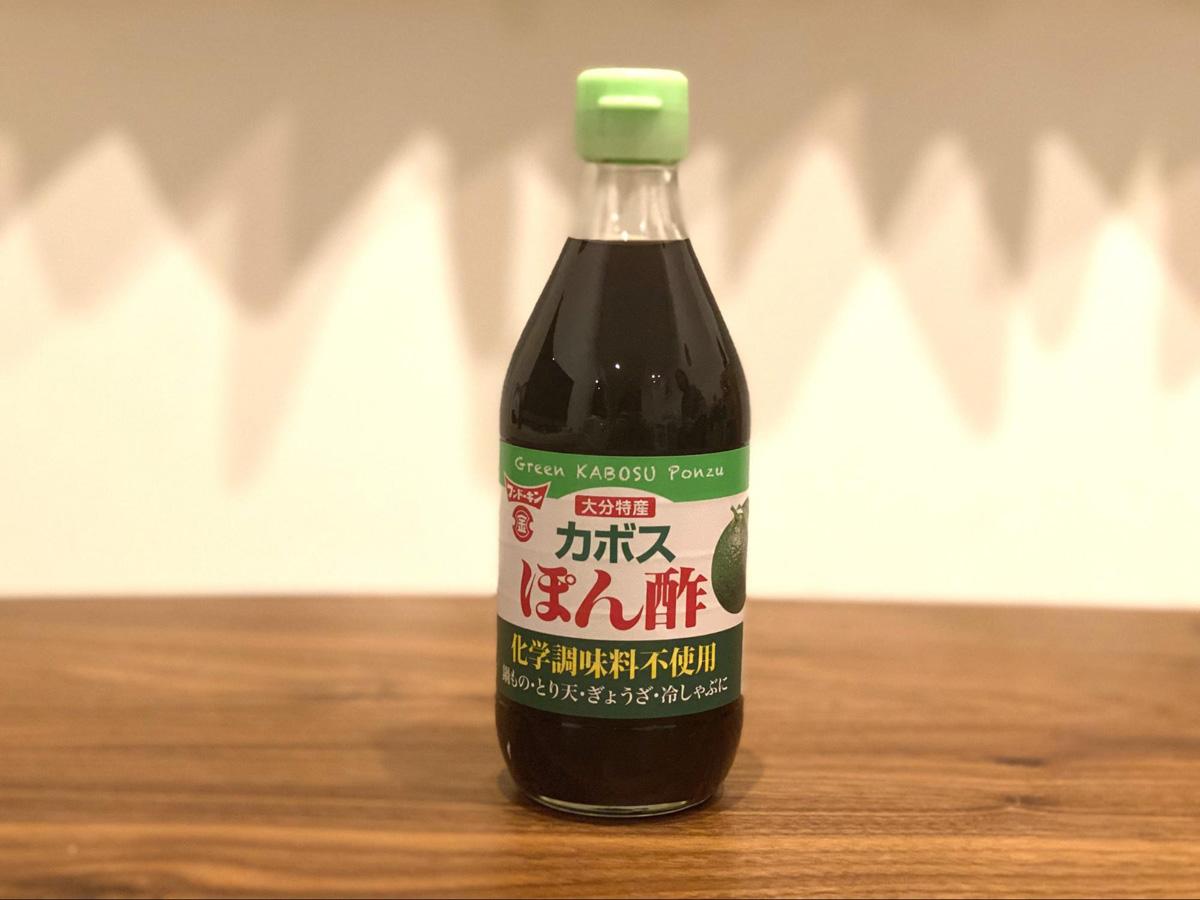 大分県:カボスぽん酢(フンドーキン)