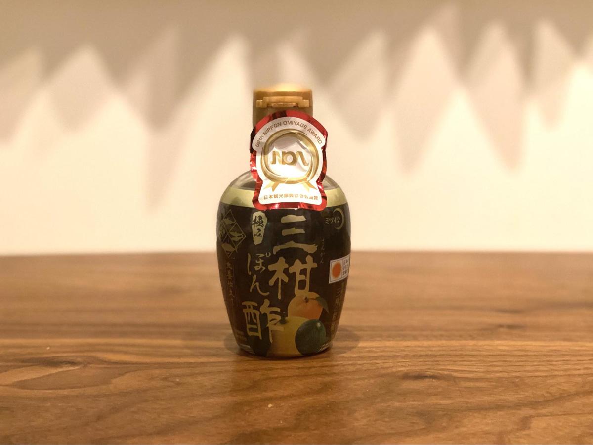 宮崎県:三柑ぽん酢(ミツイシ)
