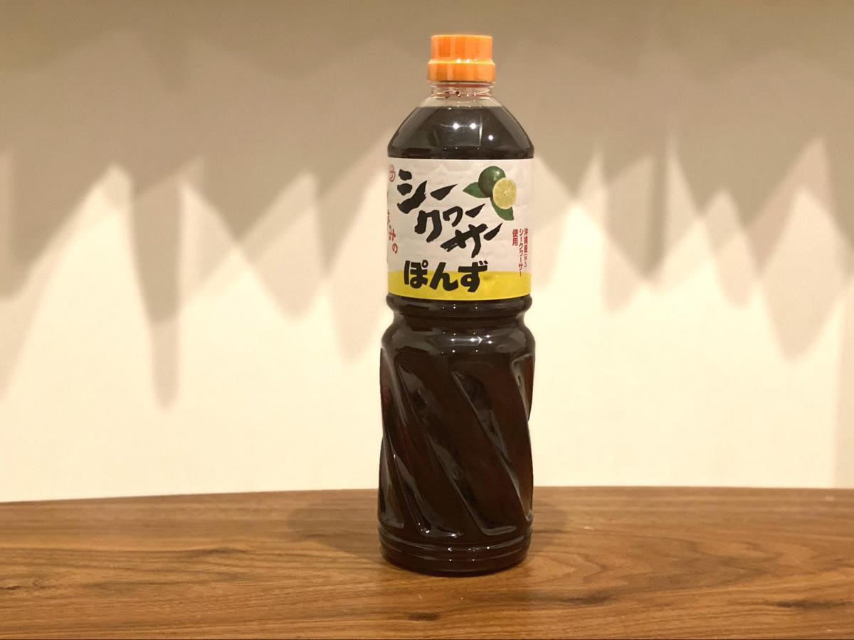 沖縄県:シークヮーサーポン酢(座間味こんぶ)