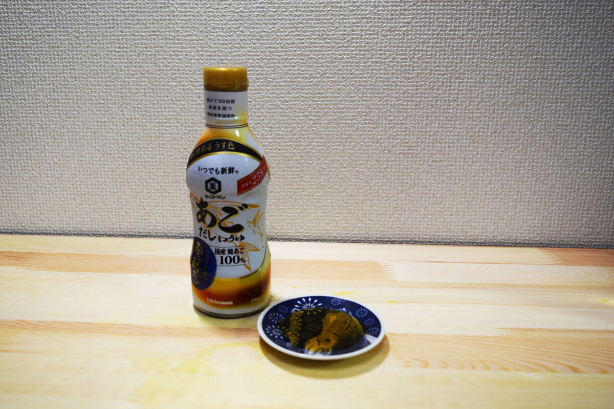 あごだししょうゆ(キッコーマン)
