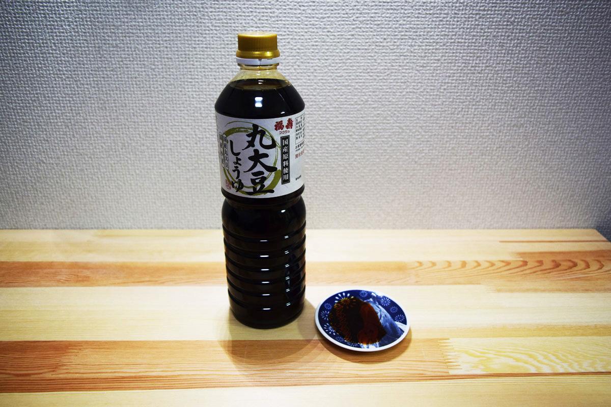 福寿 国産丸大豆しょうゆ(浅利佐助商店)