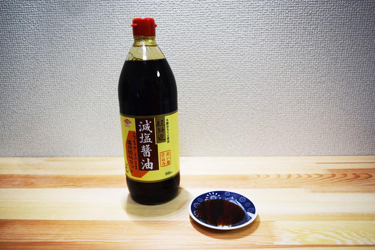 超特選減塩醤油(チョーコー醤油)
