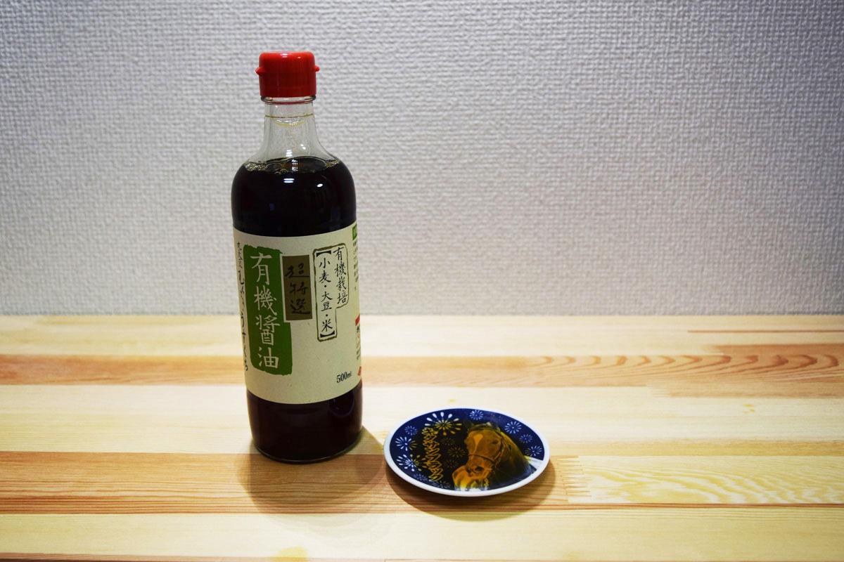 超特選 有機醤油 うすくち(チョーコー醤油)