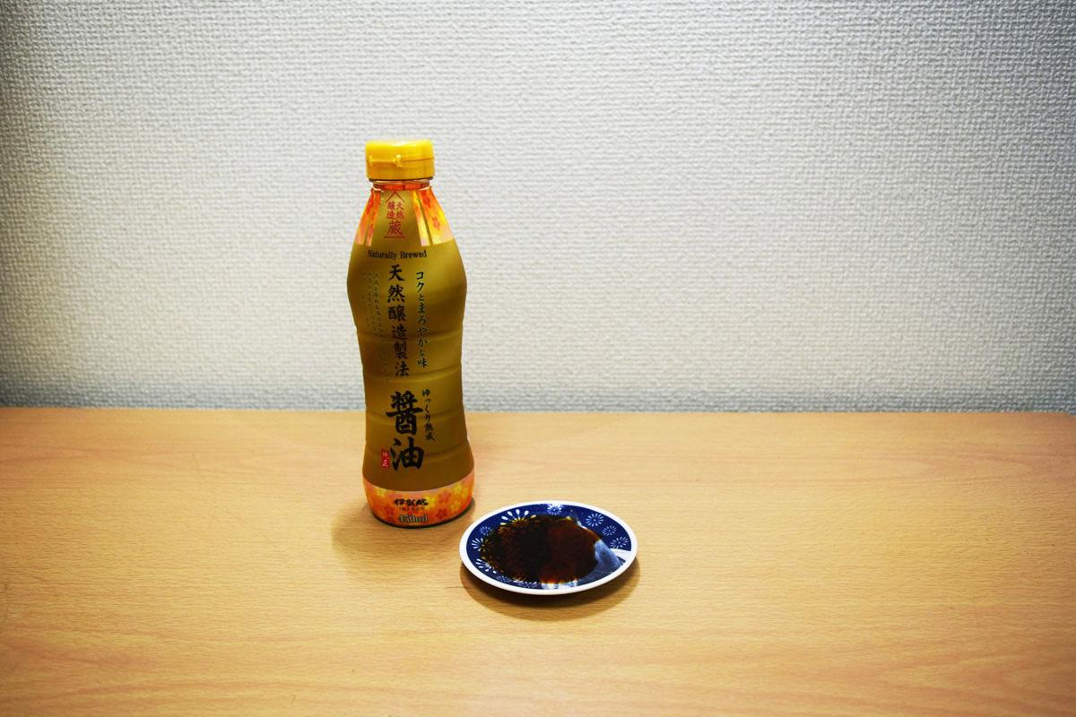 伊賀越 天然醸造製法 ゆっくり熟成醤油(伊賀越)