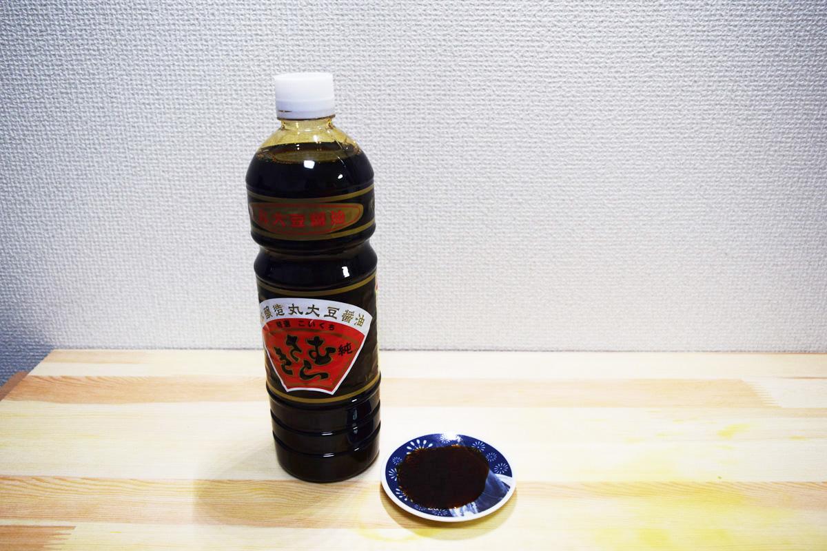 純むらさき(チョーコー醤油)