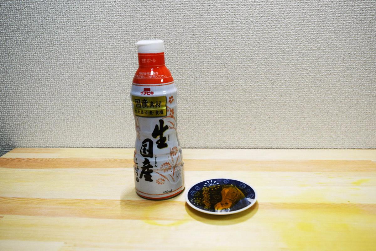 生国産しょうゆ(イチビキ)