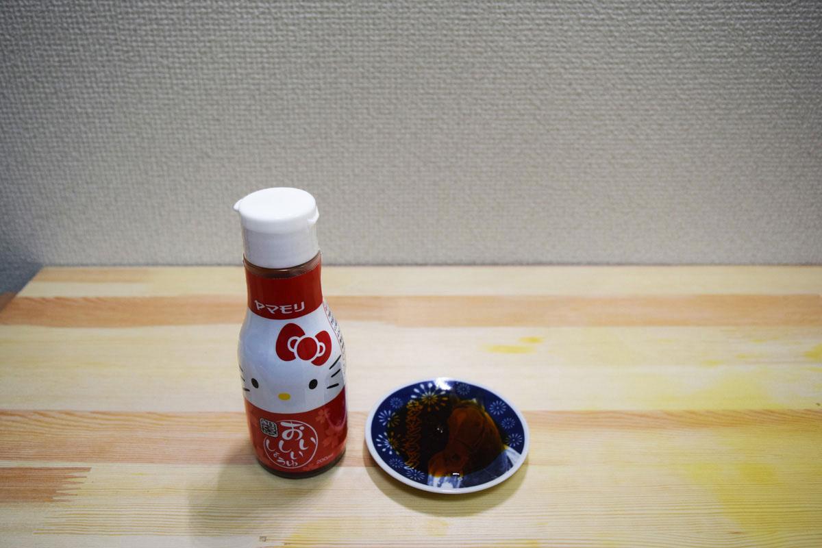 ハローキティ おいしいしょうゆ(ヤマモリ)