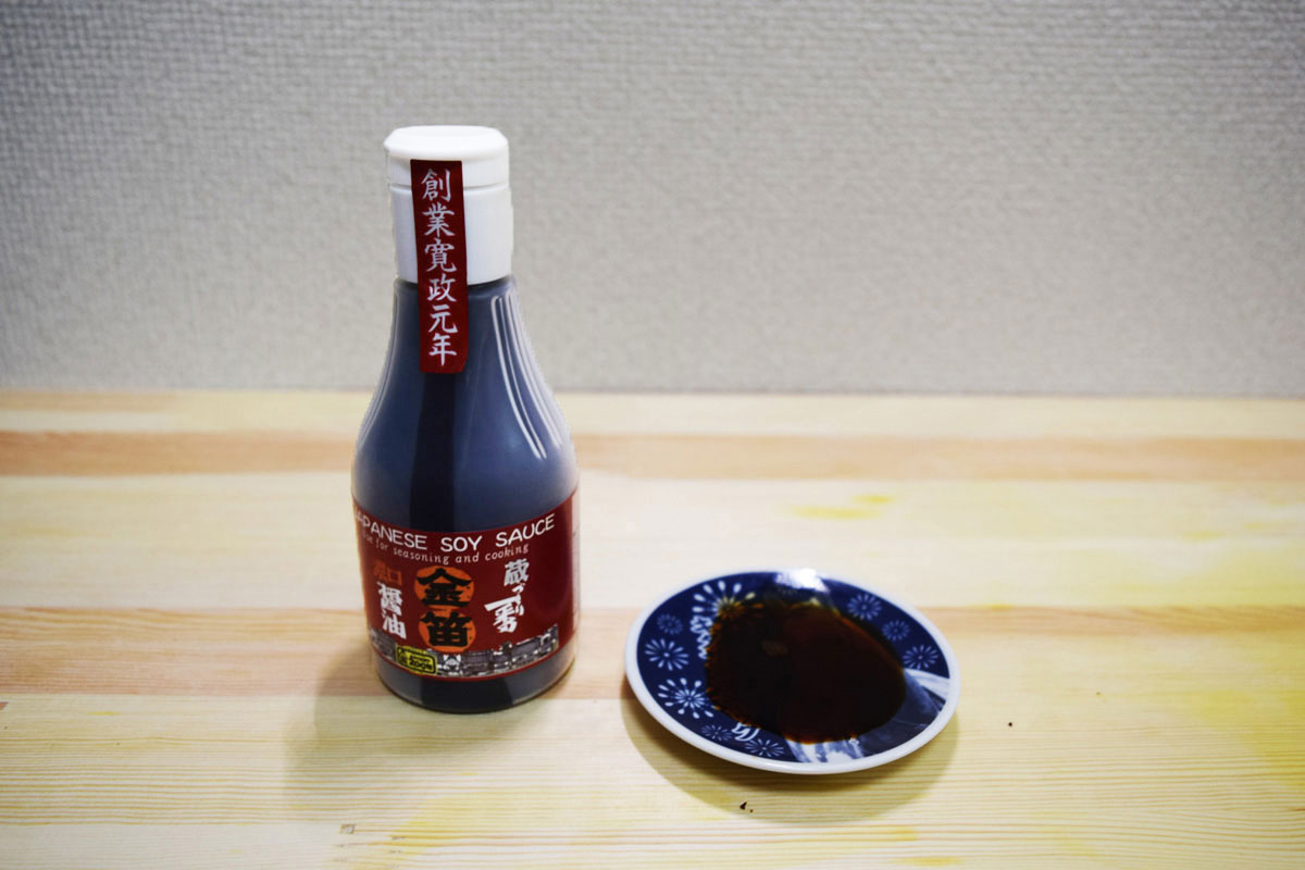 金笛 濃口醤油ボトル(笛木醤油)