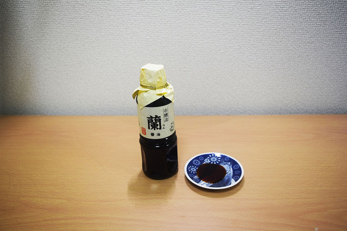 一騎醤油 再仕込醤油「蘭」(緑屋本店)