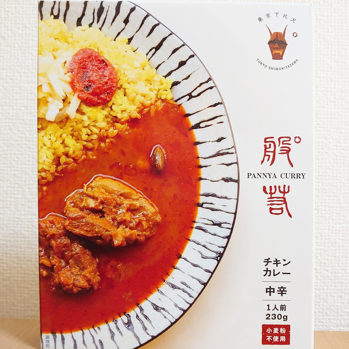 36 chambers of spice 般゜若 チキンカレー
