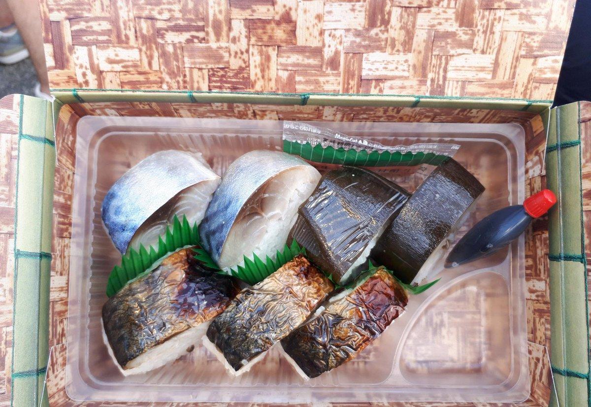 エディオンスタジアム広島のスタグル「さば寿司三種盛り」