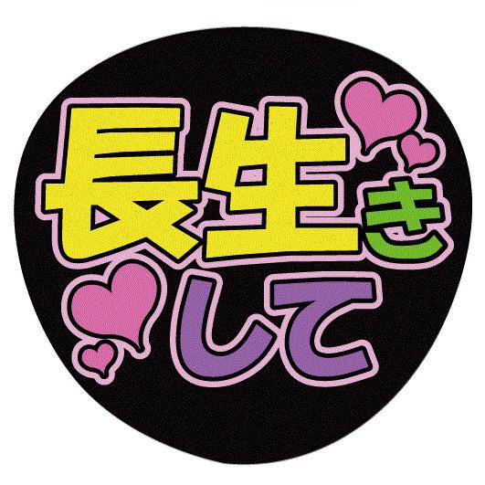 花(id:yunokihana)