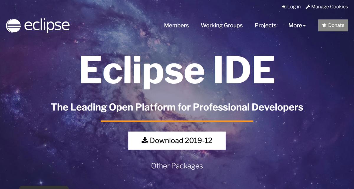 Eclipseのページ
