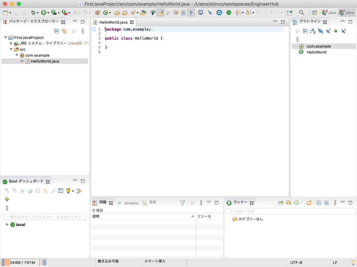 HelloWorldクラスファイルが作成されたEclipseの画面
