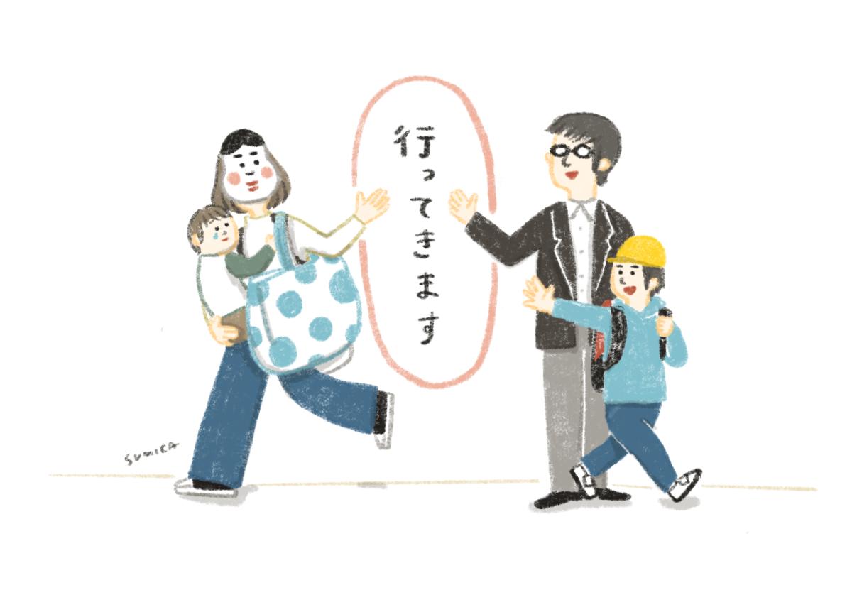 家族とのひとこま