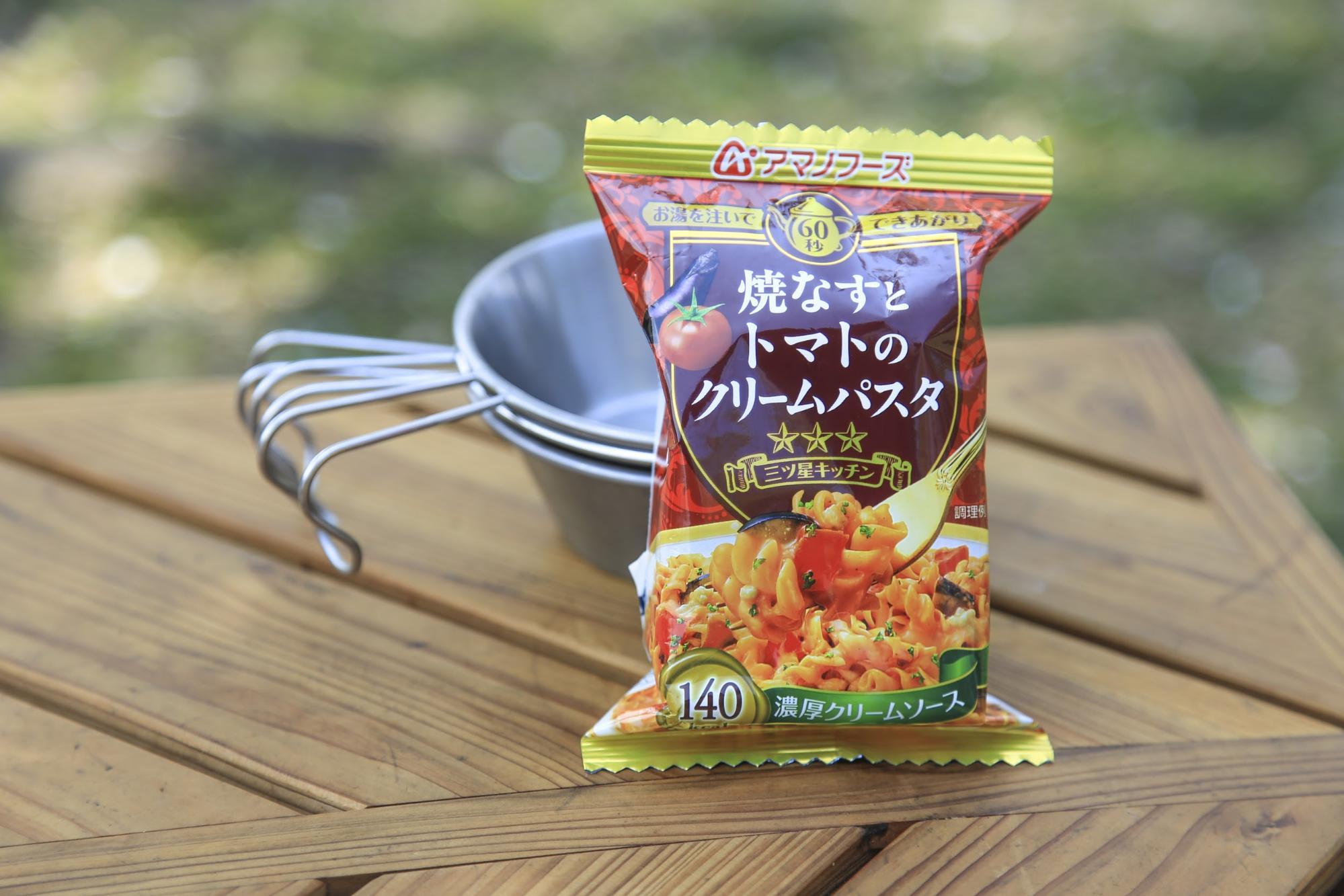 キャンプが趣味の佐久間亮介(さくぽん)さんがオススメする、アレンジしてさらにおいしいフリーズドライ