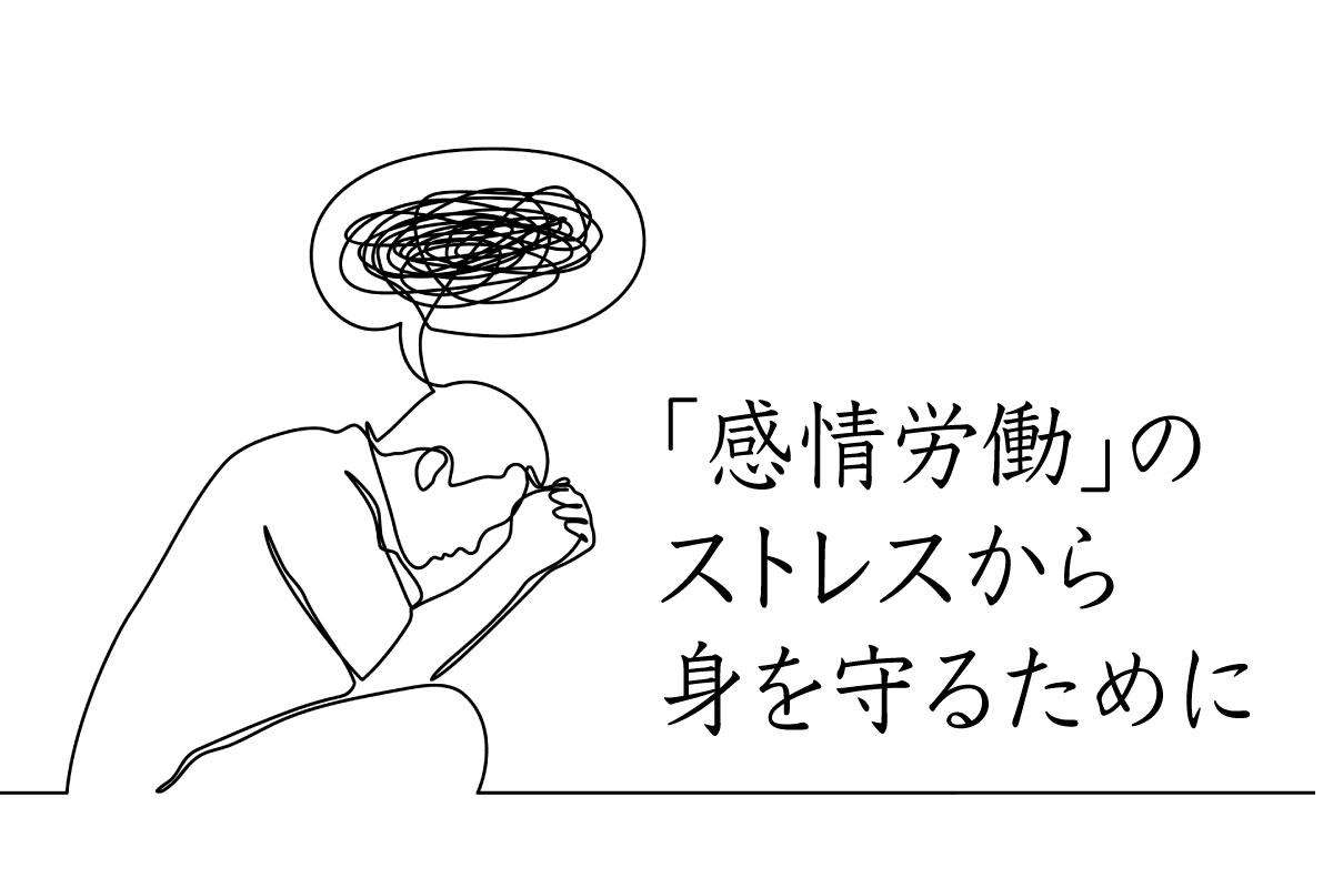 f:id:blog-media:20200414190029j:plain