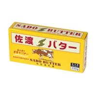 「佐渡バター」を詳しく見る
